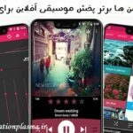 music-player-apps-android-768×488